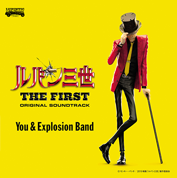 You & Explosion Band 「THEME FROM LUPIN III 2019」