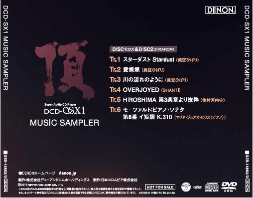 sx1_musicsampler4.jpg