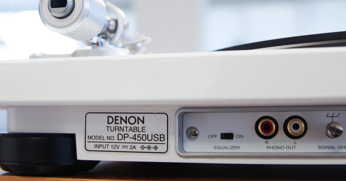DP-450USB